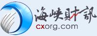 海峡财讯logo